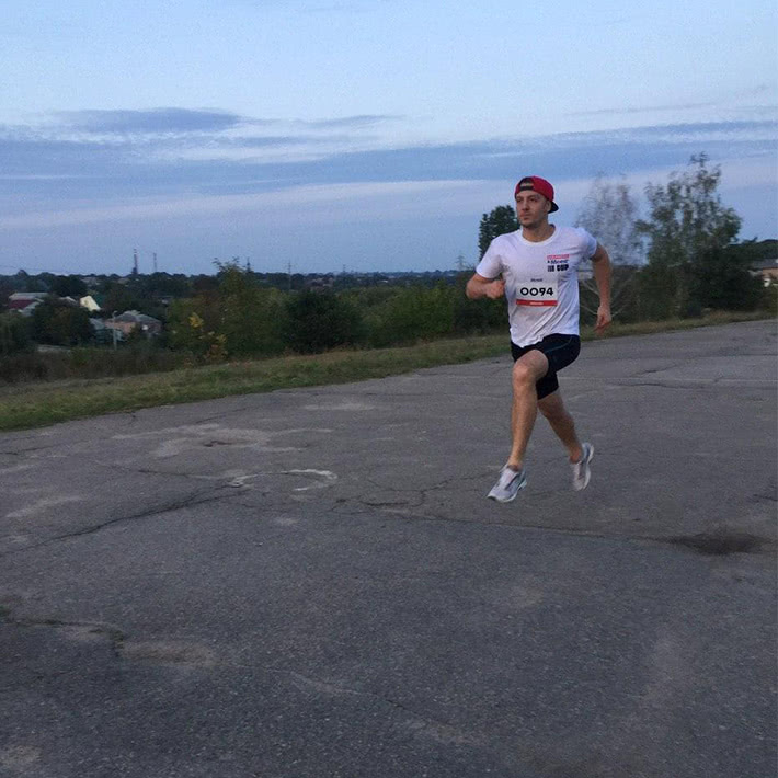 Meest Run Cup