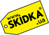 skidkaua