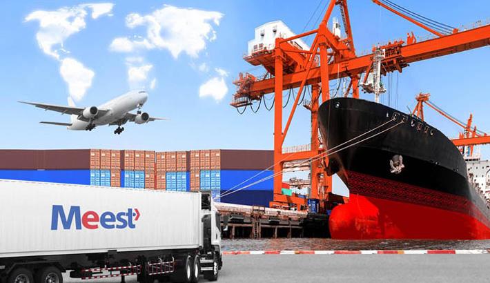 Міжнародна доставка