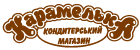 karamelka